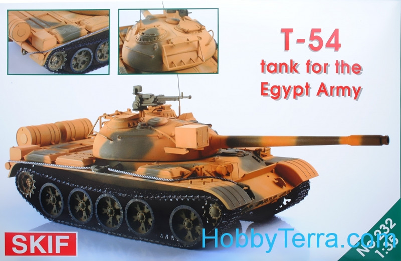 T-54 Egyptian Army tank