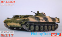 MT-LB6MA Russian armored troop-carrier prime-mover