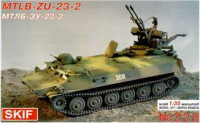 MT-LB with ZU-23-2. Re-release.