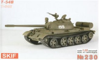 T-54B Soviet main battle tank (resin turret)
