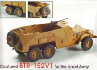 BTR-152V1 captured armored troop-carrier, Israel