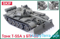 Tank T-55A with BTU-55
