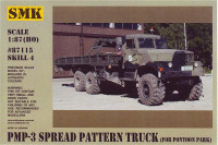 PMP-3 Spread pattern truck, for pontoon park