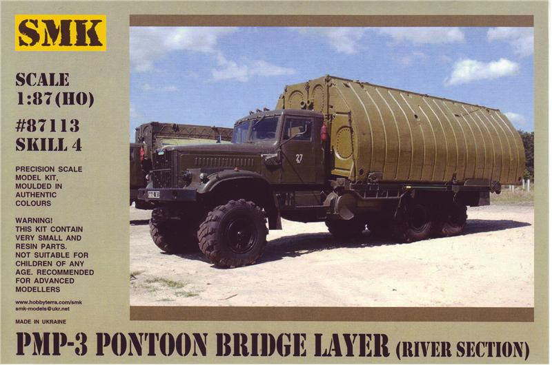 PMP-3 Pontoon bridge layer, river section
