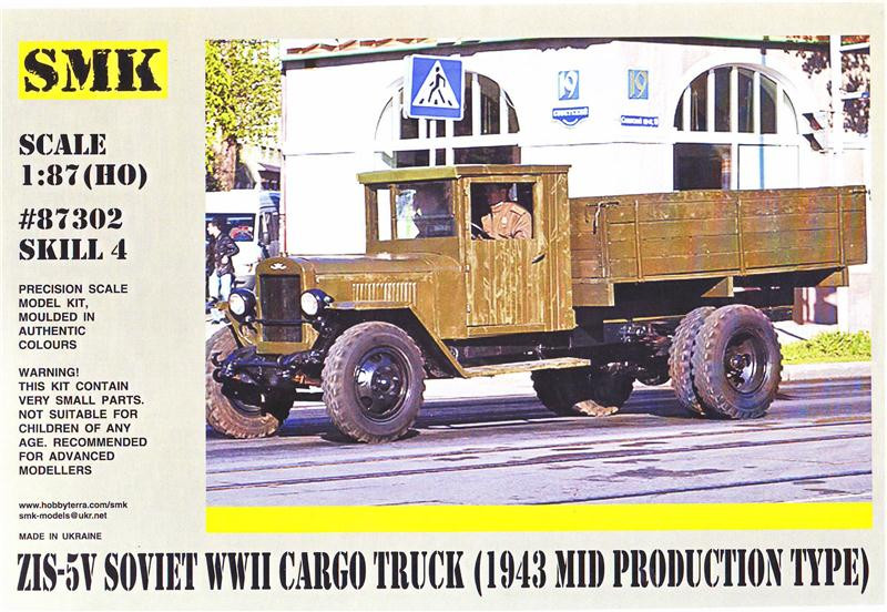 ZIS-5V Soviet WWII cargo truck (1943 mid production type)