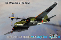 Ki-102a Kou (Randy) fighter