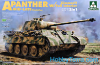 "WWII German medium Tank Sd.Kfz.171/267 ""Panther"" A, Mid/late production w/ Zimmerit"