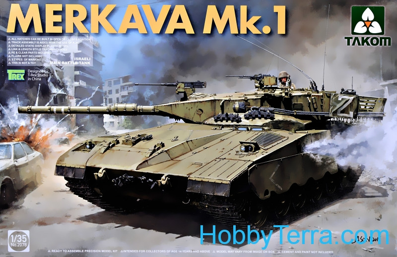 israeli main battle tank merkava mk 1