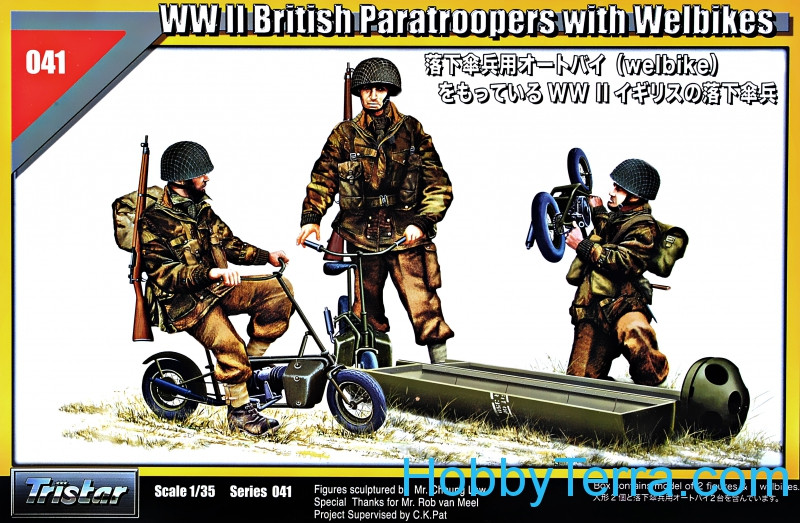 British paratroopers, WWII