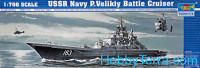 USSR Navy P.Velikiy Battle Cruiser