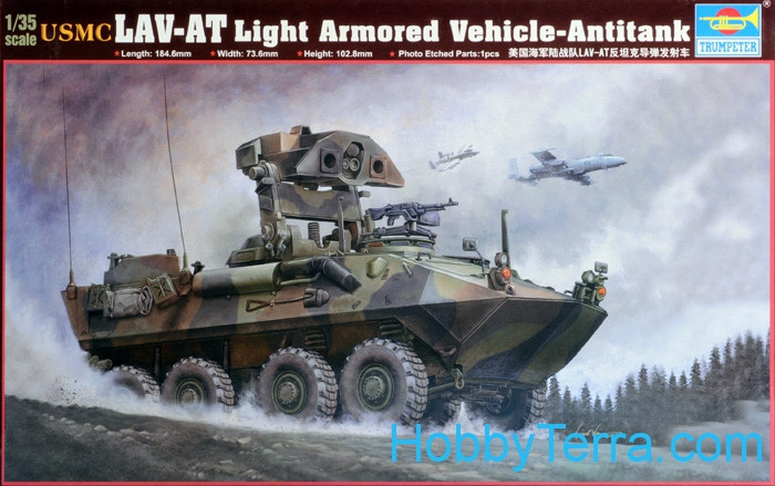USMC LAV-AT Light Armored Vehicle-Antitank