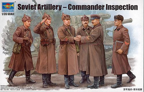 Soviet Artillery – Commander Inspection