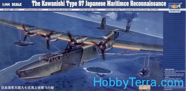 Japanese flying boat Kawanishi Н6К5/23