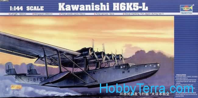 Japanese flying boat Kawanishi H6K5-L