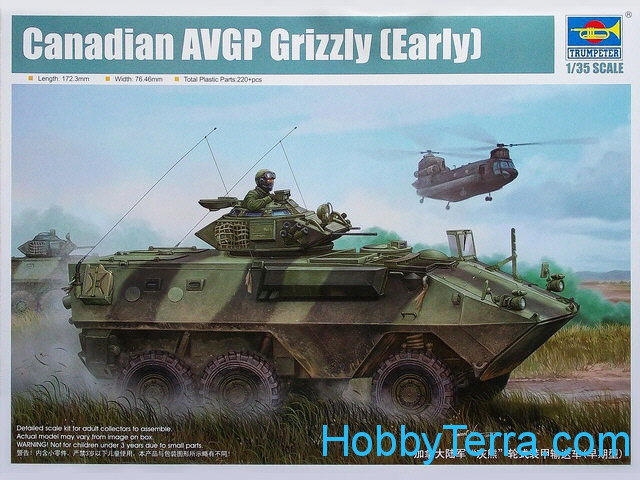 Canadian AVGP Grizzly 6x6 (Early Version)