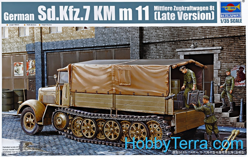 German Sd.Kfz.7 KM m 11 (Mittlere Zugkraftwagen 8t Late Version)