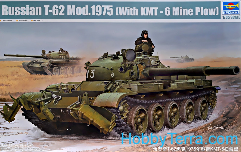 Russian T-62 tank model1975 (mod 1960 KTD2)