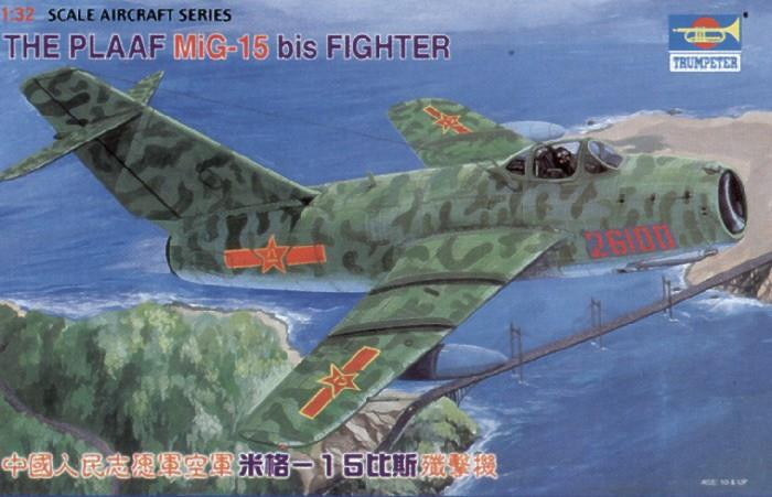 THE PLAAF MiG-15 bis FIGHTER