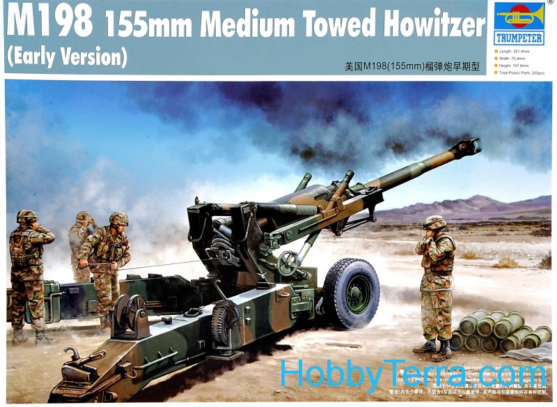 Trumpeter  02306 M198 155mm Medium Towed Howitzer (early version)