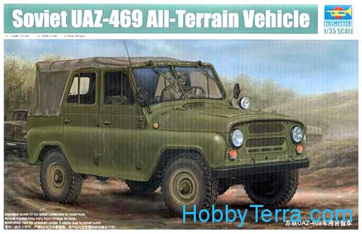 UAZ-469 Soviet Army vehicle
