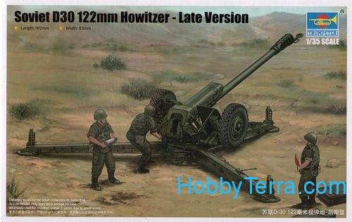 Soviet Howitzer D-30 122mm late version