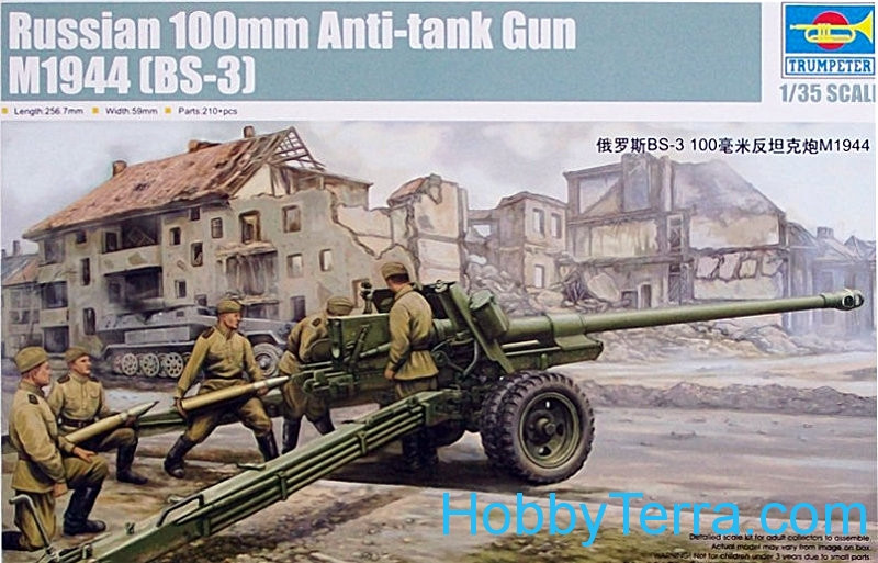 Soviet 100mm Anti-tank gun M 1944 (BS-3)