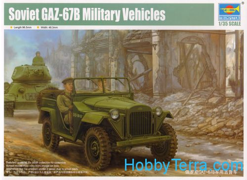 Soviet GAZ-67B army car