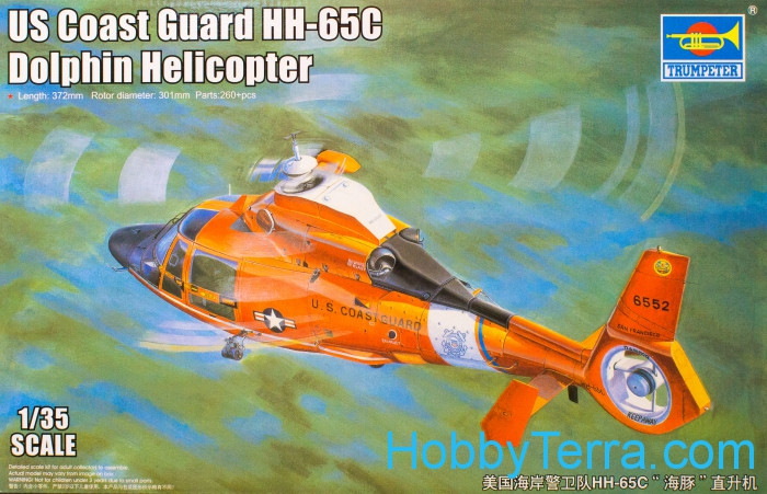U.S. Coast guard HH-65C Dolphin helicopter