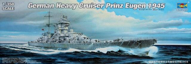 German heavy cruiser Prinz Eugen 1945