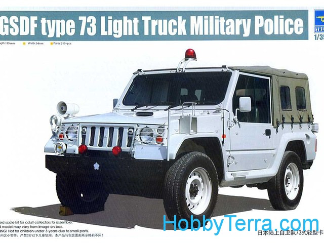 GSDF type73 light truck Military Police