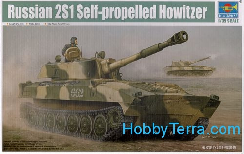 Trumpeter  05571 Russian 2S1 self - propelled Howitzer