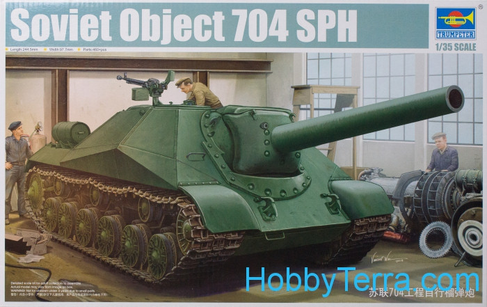 Trumpeter  05575 Soviet Object 704 self-propelled howitzer