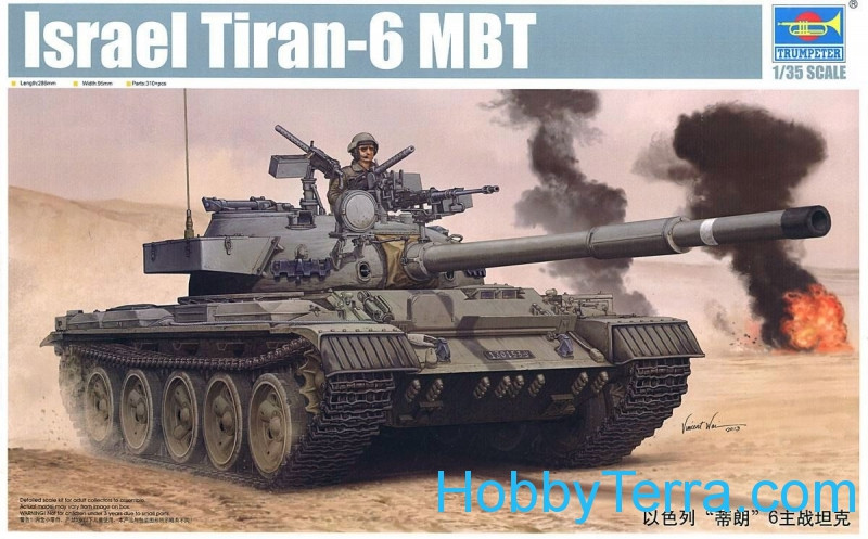 IDF Tiran-6 main battle tank