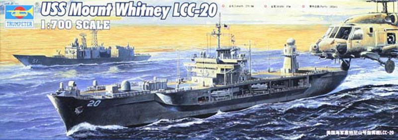 Trumpeter  05718 USS Mount Whitney LCC-20
