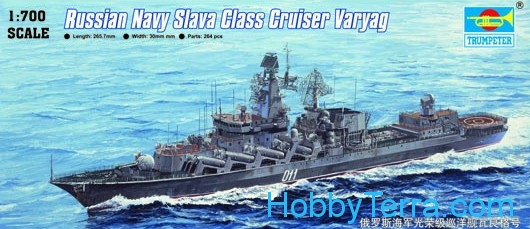 Russian cruiser Varyag