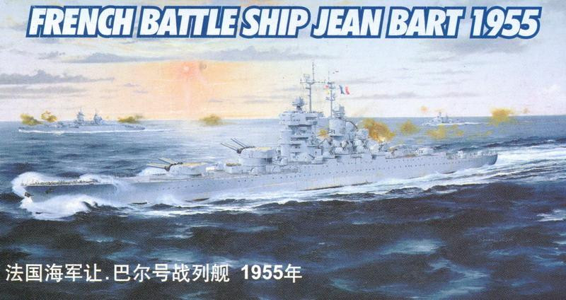 French Battleship Jean Bart 1955