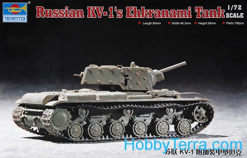 Russian KV-1's tank with shield turret
