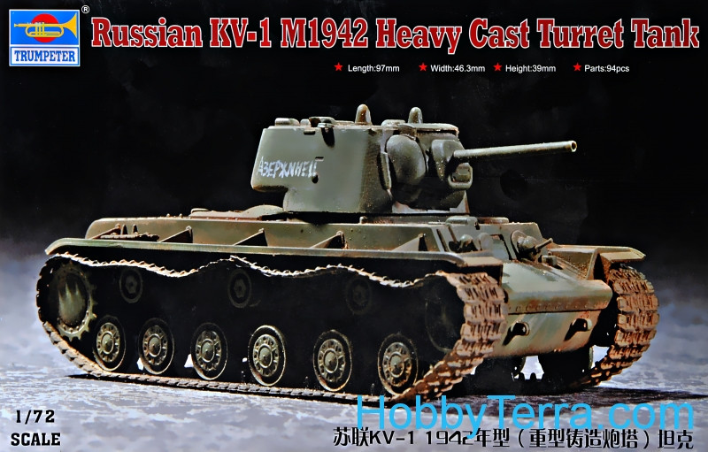 Russian KV-1 model 1942 heavy cast turret