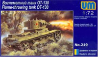 OT-130 Soviet flame-throwing tank