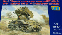 М4А1 Sherman with M174,5 inch rocket launcher