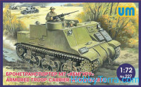 "Armored troop-carrier M7 ""Kangaroo"""