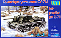 SU-76I self-propelled gun