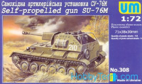 SU-76M Soviet WW2 self-propelled gun