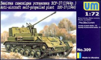ZSU-37 antiaircraft self-propelled plant (1944)
