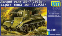 BT-7 WWII Soviet light tank (1935)