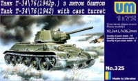 T-34/76 WW2 Soviet tank (1942) with cast turret