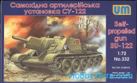 SU-122 WW2 Soviet self-propelled gun