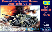 SU-85 WW2 Soviet self-propelled gun
