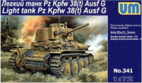 Pz Kpfw 38(t) Ausf. G German light tank