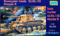 Marder III Sd 138 WWII German self-propelled gun